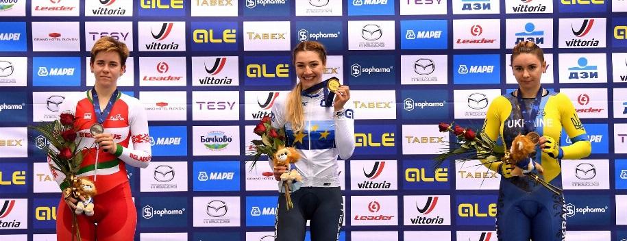 Україна здобула дві медалі у перший день чемпіонату Європи з велотреку