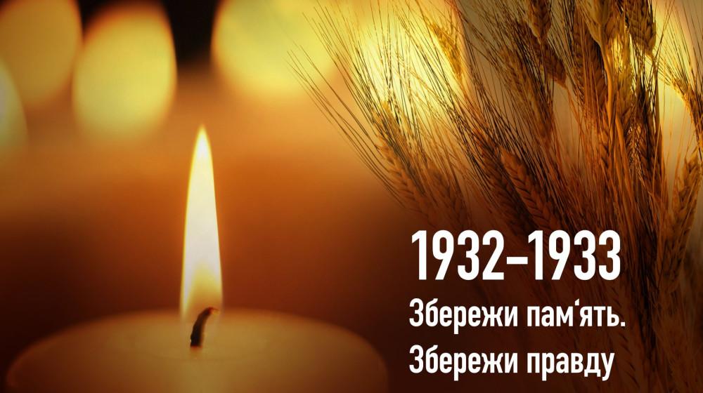 Арсеній Яценюк в День пам'яті жертв Голодомору: Ми не сміємо дозволити світові забути цей злочин