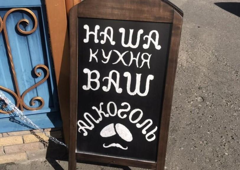 У Чернівцях заборонили встановлювати рекламні конструкції на тротуарах
