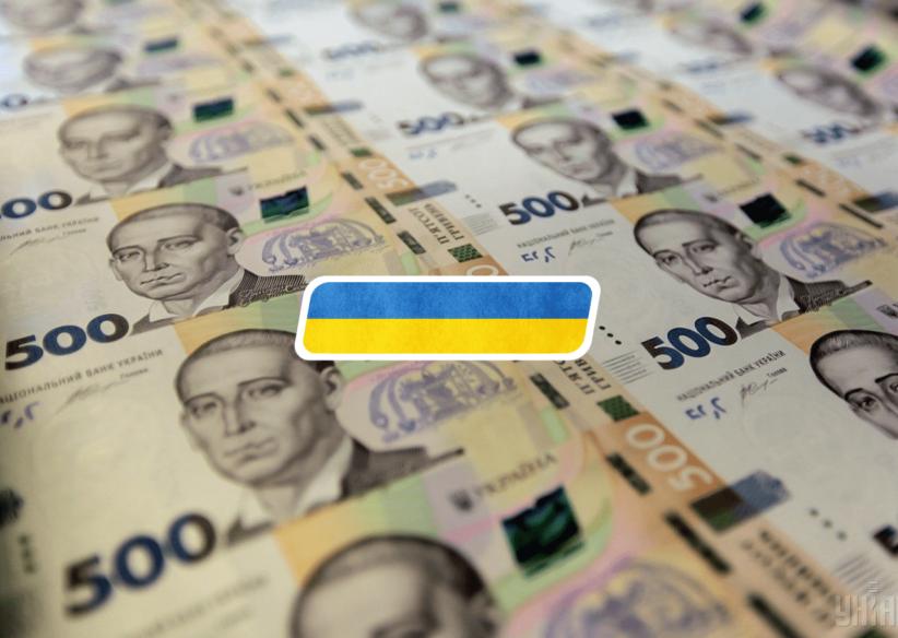 Влада України знайшла інвесторів для розвитку місцевого грального ринку