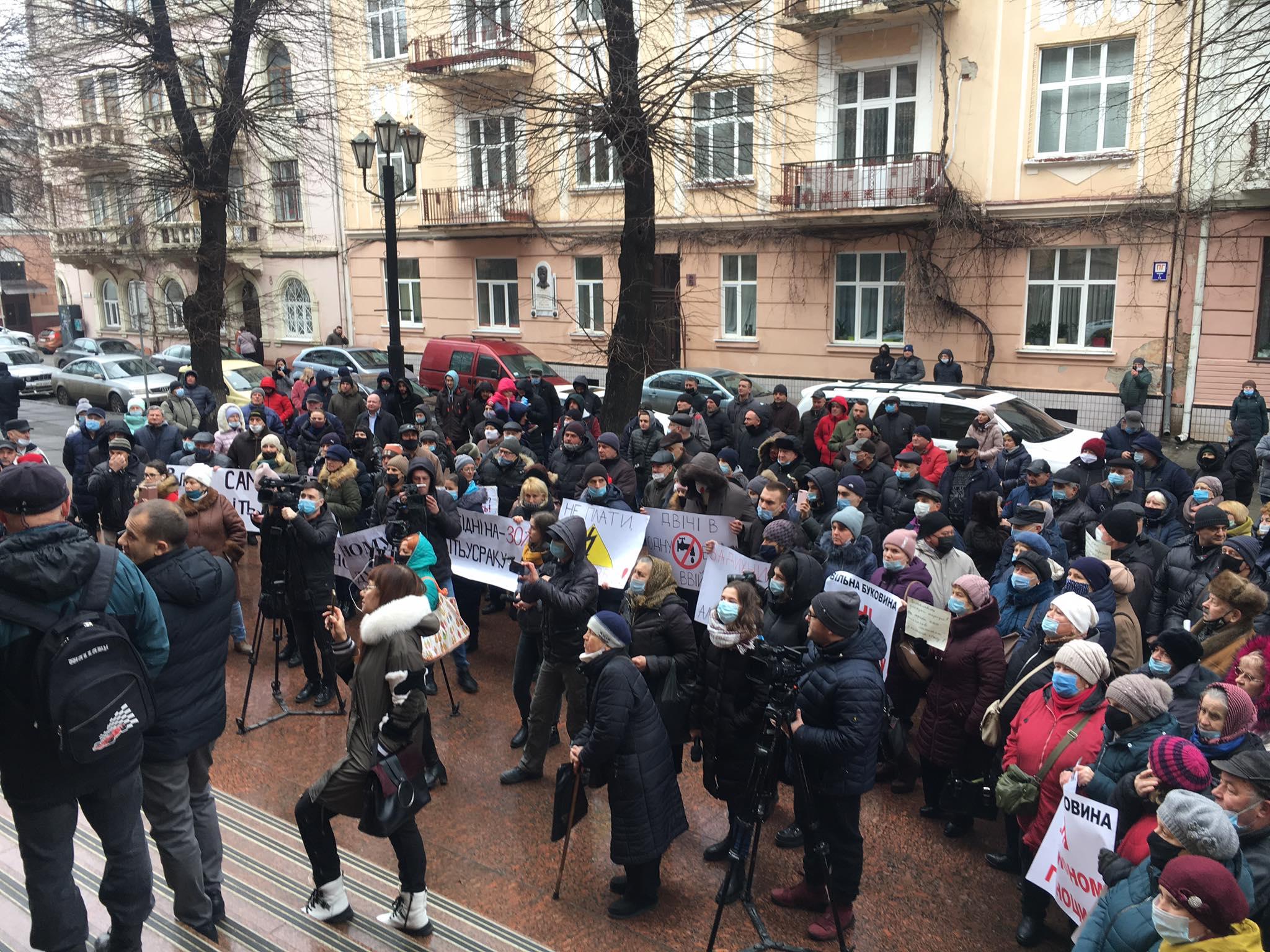 """Підприємці у Чернівцях протестуватимуть проти обмежень """"червоної"""" зони"""