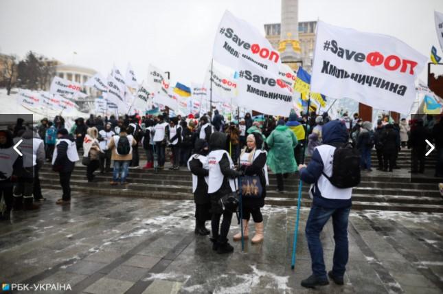 У Києві розпочалася акція протесту ФОПів