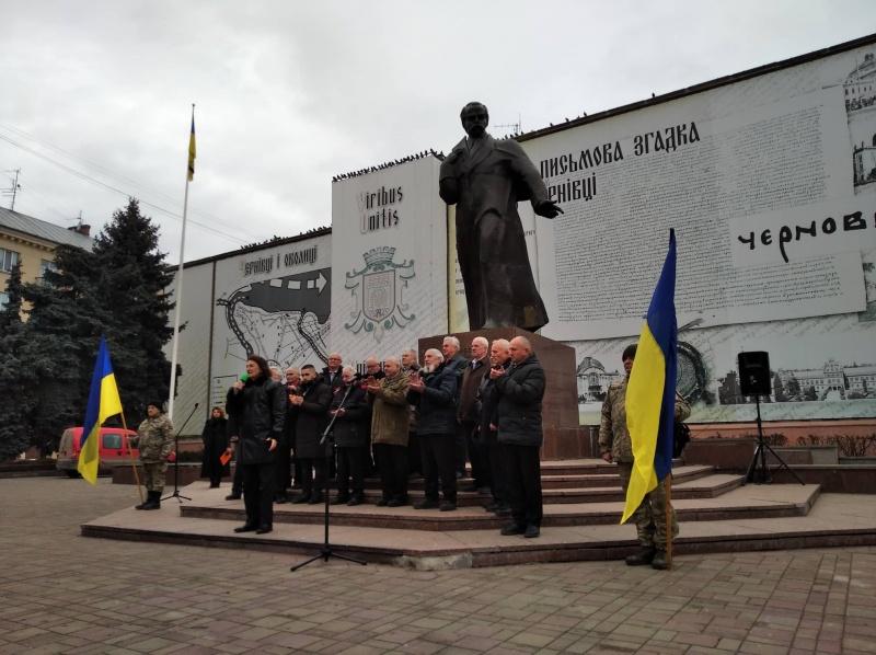 У Чернівцях сьогодні вшанували пам'ять героїв бою під Крутами