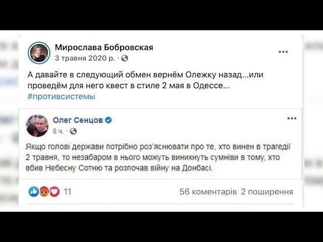 Арсеній Яценюк вкотре судитиметься через брехню проти нього