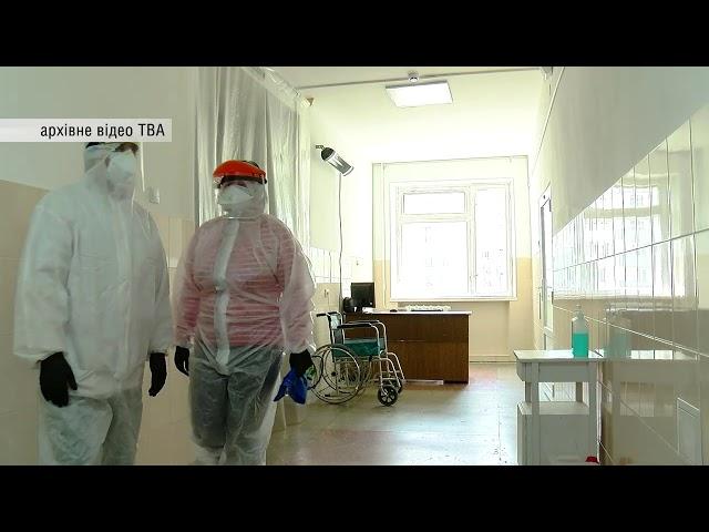 COVID-19: на Буковині упродовж доби зафіксовали 7 летальних випадків
