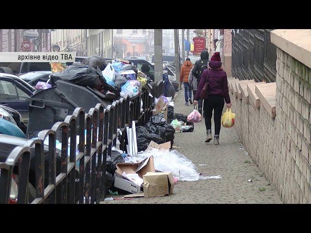 З міського бюджету виділяють кошти на прибирання лише 300 вулиць з понад тисячі у Чернівцях