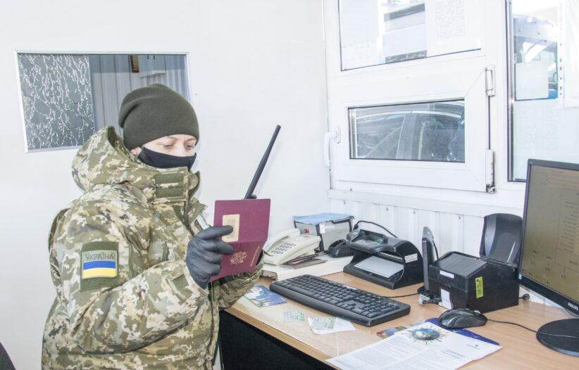 Прикордонники виявили двох іноземних громадянок з підробленими ПЛР-тестами
