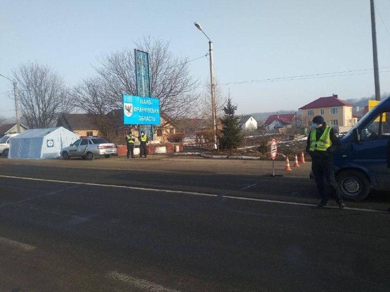 На в'їздах до Івано-Франківської області встановили карантинні блокпости