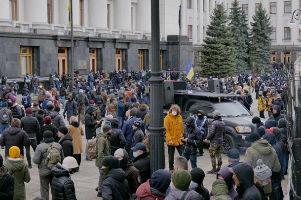 У Києві почалася акція на підтримку Стерненка