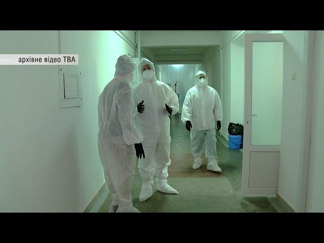На Буковині зафіксували 159 нових випадків зараження коронавірусом: найбільше хворих у Чернівцях