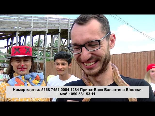 У Чернівцях відбудеться благодійна вистава на підтримку телеоператора Максима Білоткача