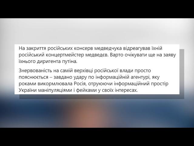 Україна завдала удару по інформаційній агентурі, яку роками викормлювала Росія, – А. Яценюк