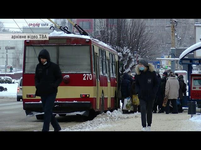 Чи справляється громадський електротранспорт Чернівців з негодою