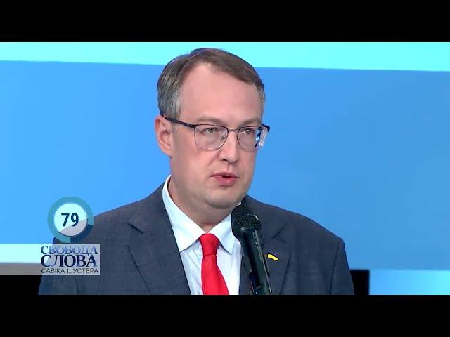 Зірвали кворум: хто провалив голосування проти нафтопродуктопроводу Медведчука