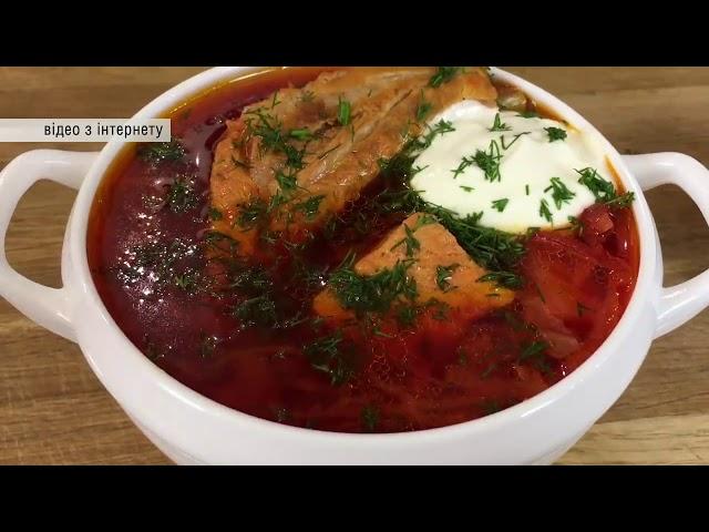 Український борщ потрапив до рейтингу 20найсмачніших супів у світі за версією американського видання