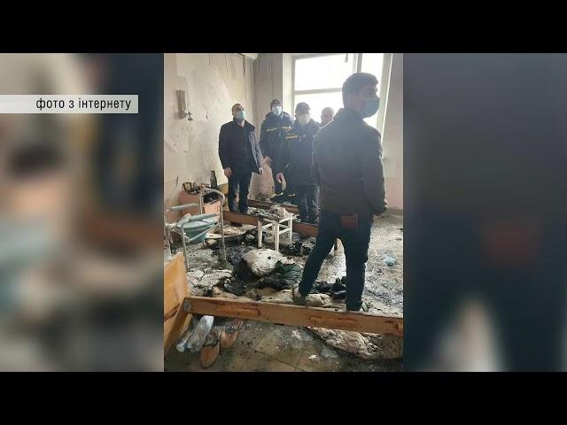 У Чернівцях досі встановлюють головну версію пожежі в міській лікарні