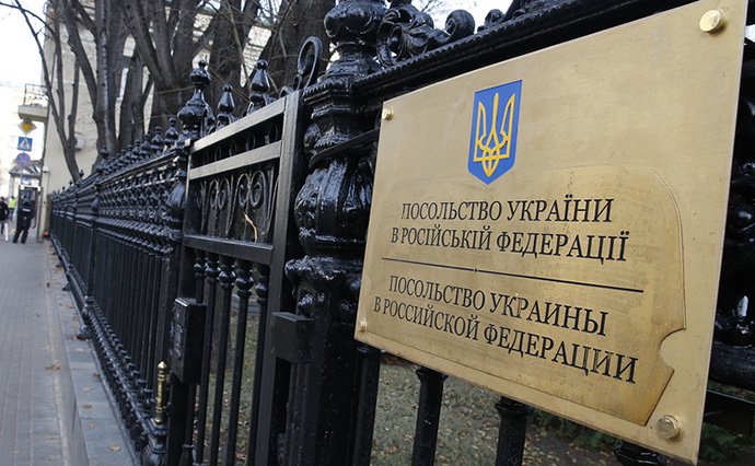 Росія висилає співробітника посольства України