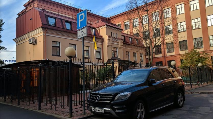 Росія висилає українського дипломата