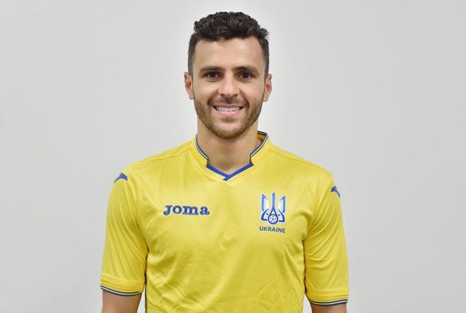 Нападник збірної України через травму пропустить Євро-2020