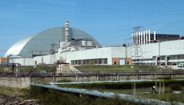 СБУ оприлюднила секретні документи про Чорнобильську катастрофу