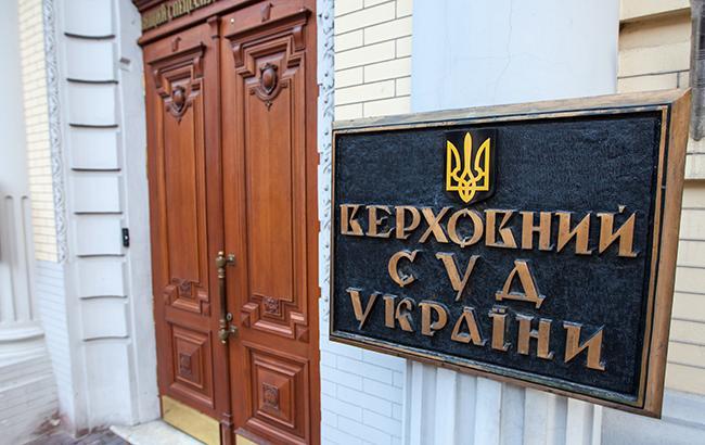 Верховний суд не задовольнив позов щодо скасування санкцій проти каналів Козака