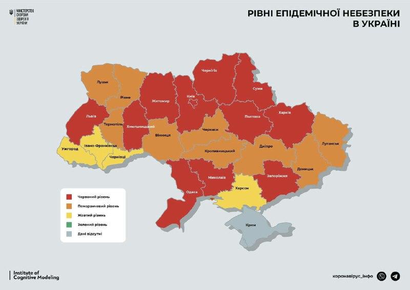 """""""Жовта"""" зона на Буковині: правоохоронці контролюють дотримання обмежень"""