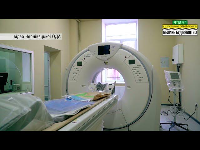 В Чернівцях завершили реконструкцію приймального відділення обласної лікарні