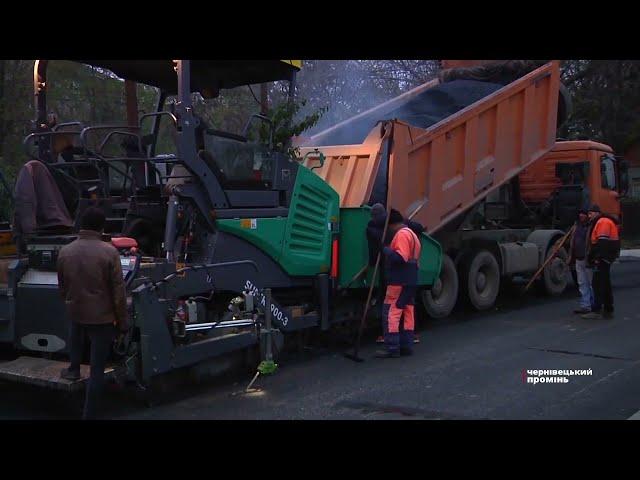 Відновили роботи: коли у Чернівцях обіцяють завершити ремонт вулиці Кармелюка