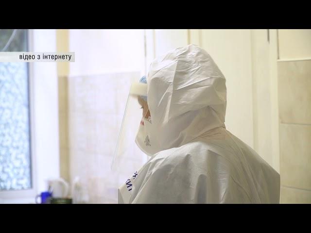За добу на Буковині виявили 235 випадка зараження коронавірусом: зафіксували 12 летальних випадків