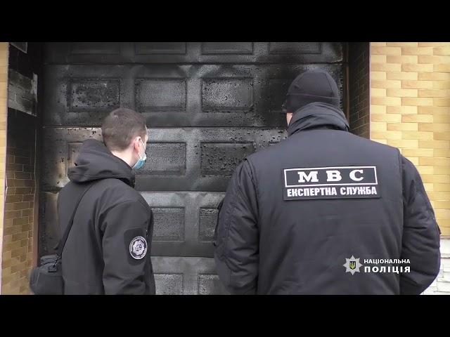 Буковинські поліцейські встановлюють обставини загорання в приватному будинку