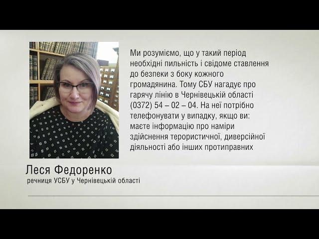 Напередодні Великодніх свят посилюється російська пропаганда: в СБУ закликали громадян бути пильними