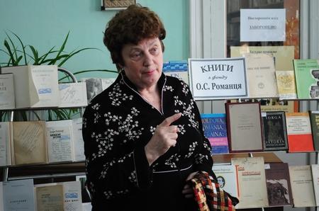 У Чернівцях померла професорка-мовознавиця Надія Бабич