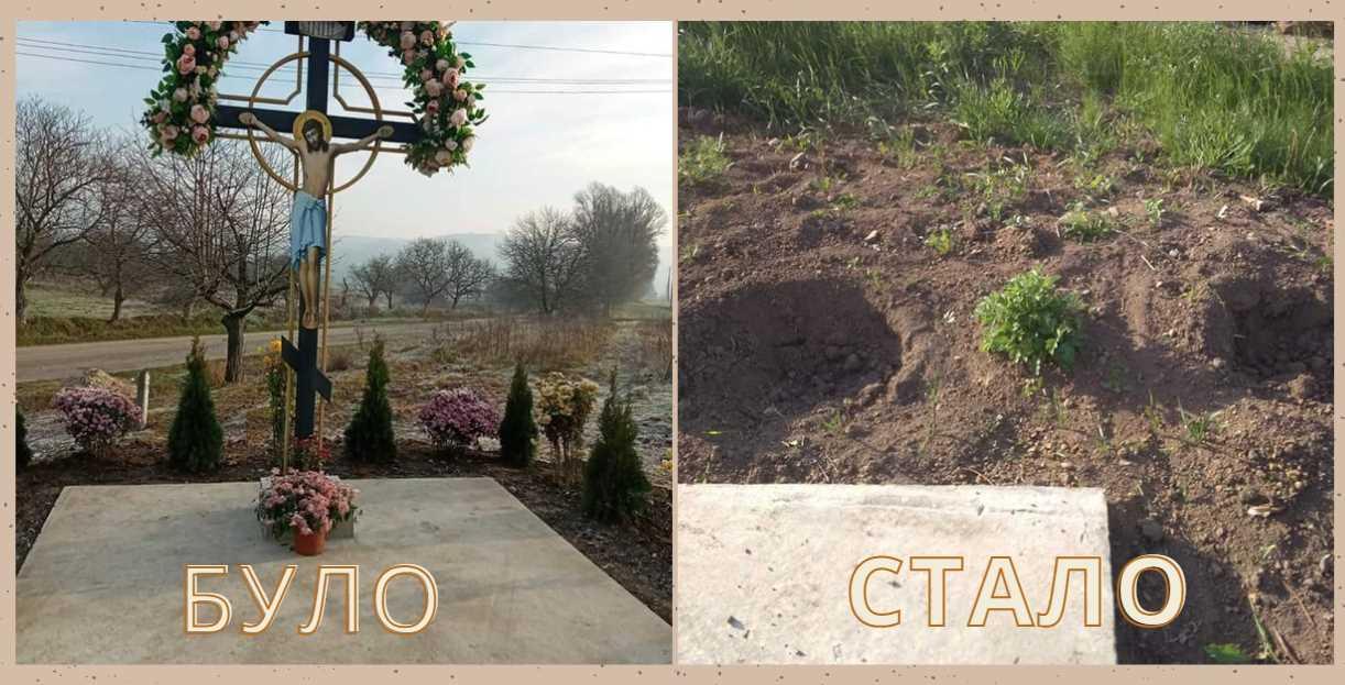 На Буковині невідомі викопали дерева біля хреста ПЦУ: правоохоронці відкрили кримінальне провадження