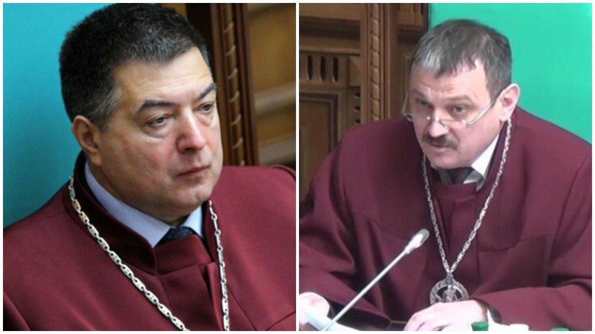 КСУ: Тупицькому і Касмініну призупинили виплату зарплат