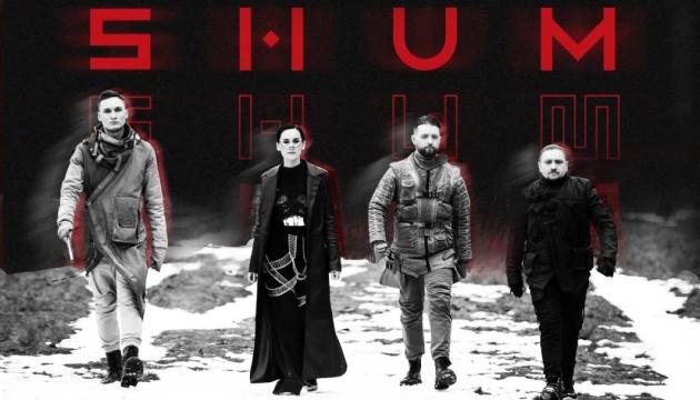 Трек гурту Go_A для Євробачення-2021 підкорює світові чарти Spotify та iTunes