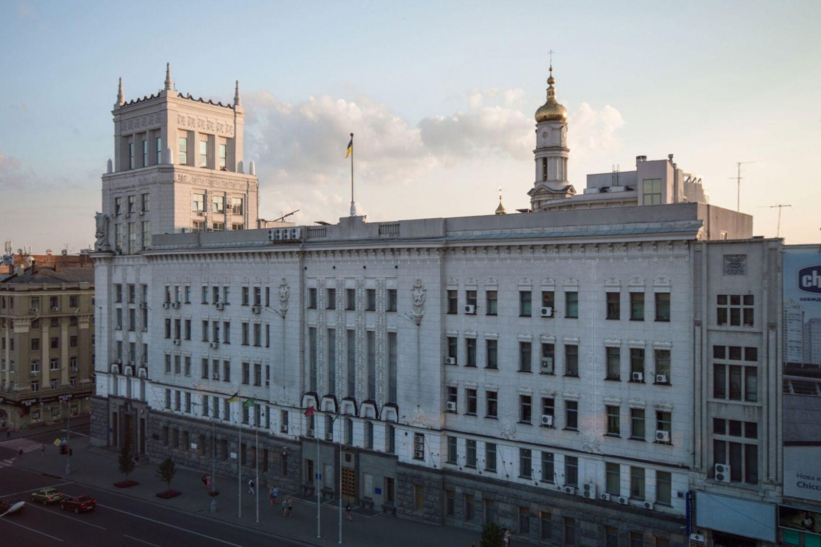 Харків оскаржить рішення про позбавлення російської мови статусу регіональної