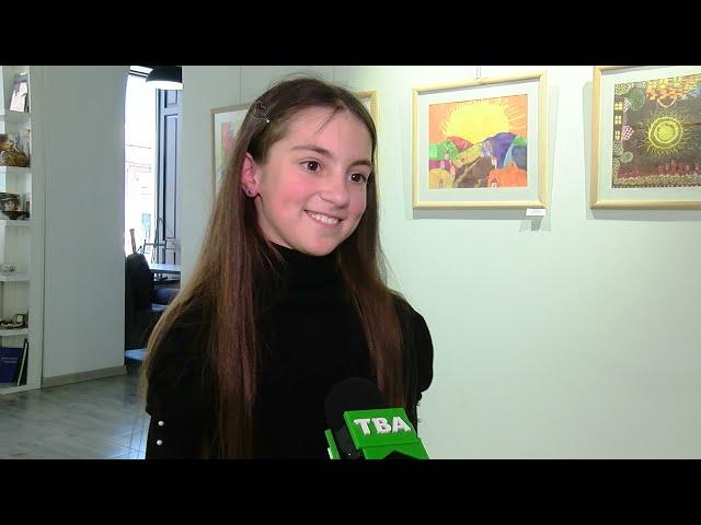 УSteinbarg Gallery у Чернівцях відкрили виставку вихованців народної студії образотворчого мистецтва