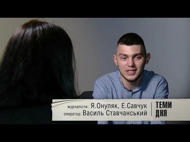 Владислав Федоряк потребує допомоги небайдужих: 25-річний буковинець з дитинства хворіє гемофілією
