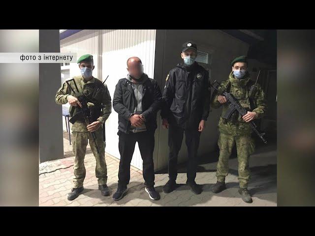 Буковинські прикордонники затримали іноземця, якого підозрюють у вбивстві в Італії