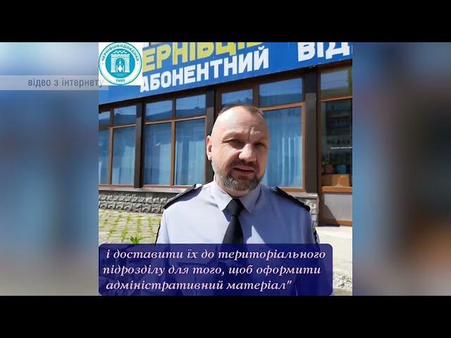 """Контролери КП""""Чернівціводоканал""""викликатимуть Поліцію охорони у разі виникнення конфліктних ситуацій"""
