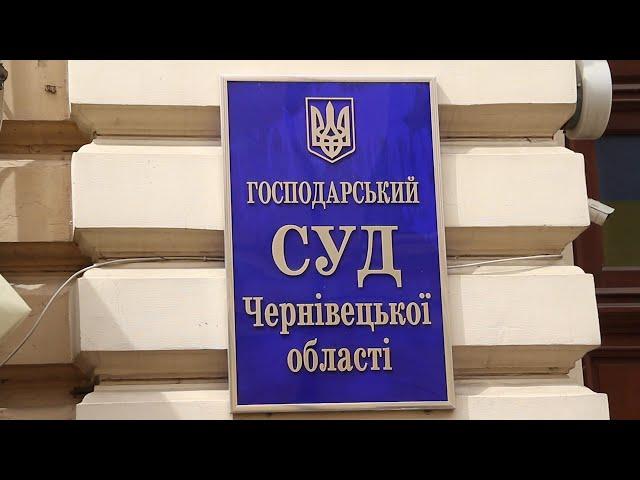 """У Чернівецькому обласному Господарському суді триває розгляд справи щодо позову проти газети """"Час"""""""