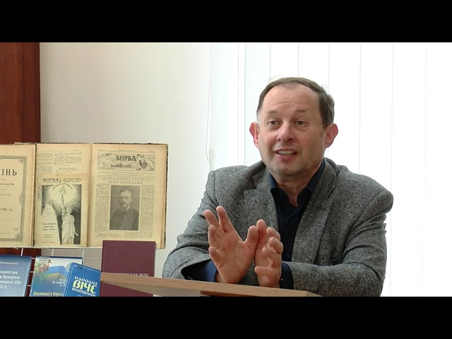 У науковій бібліотеці ЧНУ презентували біографічний покажчик Осипа Безпалка