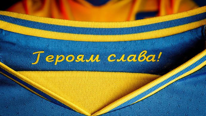 Виконком УАФ затвердив футбольні символи України – гаслам «Слава Україні!» і «Героям слава!» надано офіційний статус