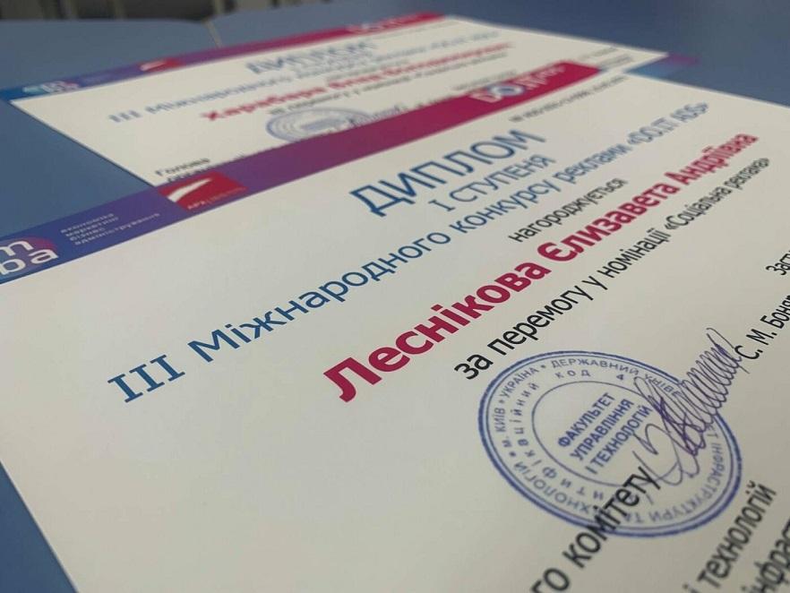 Буковинські студенти перемогли у міжнародному конкурсі реклами