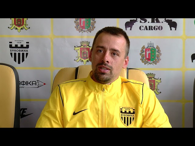 У футбольному матчі 25 туру Другої ліги «Буковина» у Чернівцях приймала ФК «Волинь-2» з Луцька