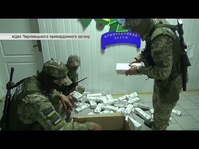 На Буковині прикордонники пострілами затримали групу пачкарів