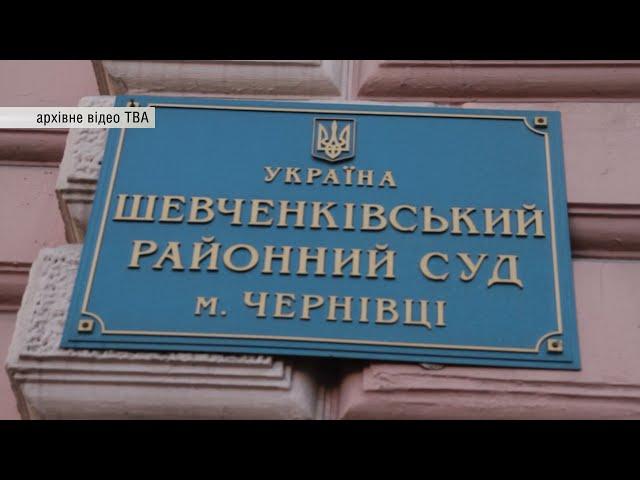 """У Чернівецькій міській раді шукають кошти на знесення незаконної будівлі поблизу готелю """"Турист"""""""