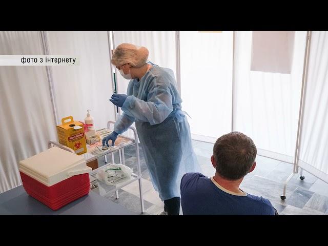 Цими вихідними у Чернівцях працювали два Центри масової вакцинації