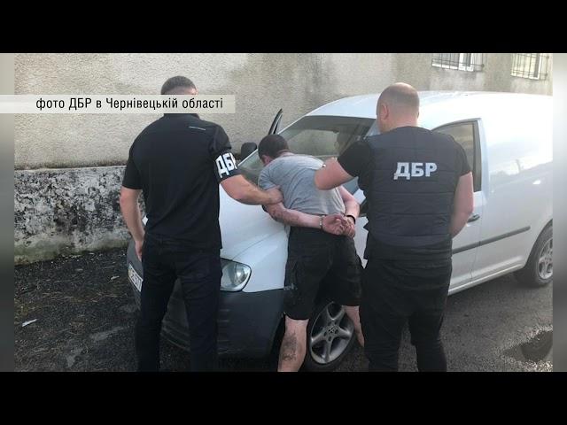 ДБР викрило інспектора Сокирянської колонії на збуті наркотиків
