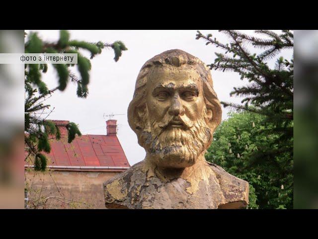 У Чернівцях збирають підписи, аби повернути до скверу біля Резиденції погруддя С. Воробкевича